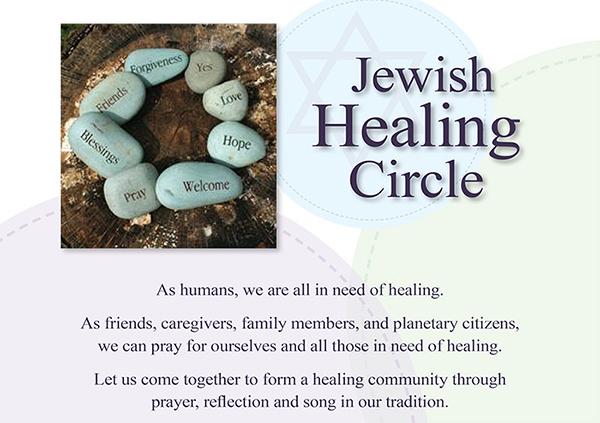 Jewish-Healing-Circle-2016-flyer